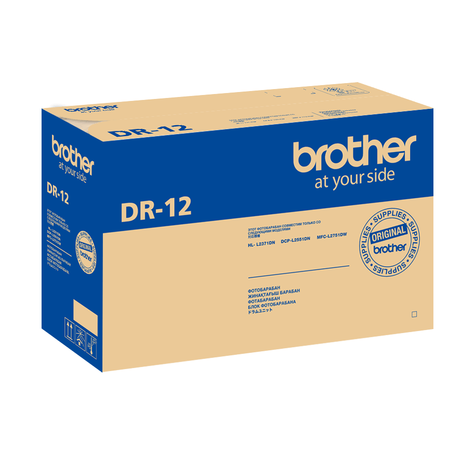Genuine Brother DR-12 Replacement Drum Unit 2